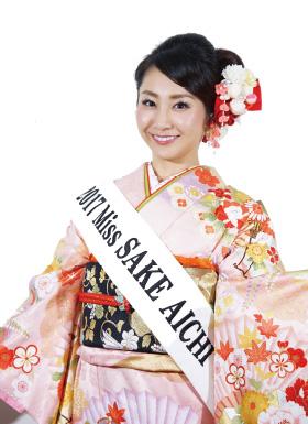 miss_sake